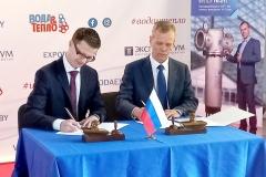 neptun-water-filters-belarus-construction-company