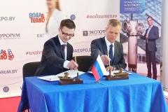 neptun-water-filters-belarus-developers-holdings
