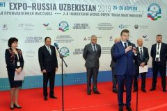 minist-russia-uzbekistan-exhebition