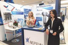 neptun-exhebition-rustechnobusiness-water-filters
