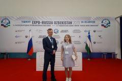 neptun-uzbekistan-rustechnobusiness-exhebition