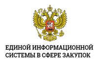 goverment-buy-system-neptun-russia
