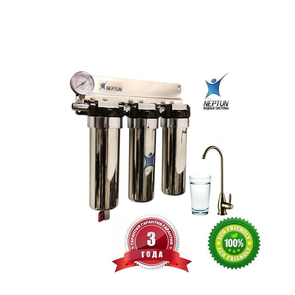 Фильтры для воды под мойку для питьевой воды