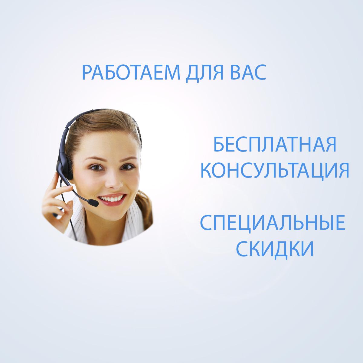 Бесплатные консультации экспертов по водоочистке от NEPTUN