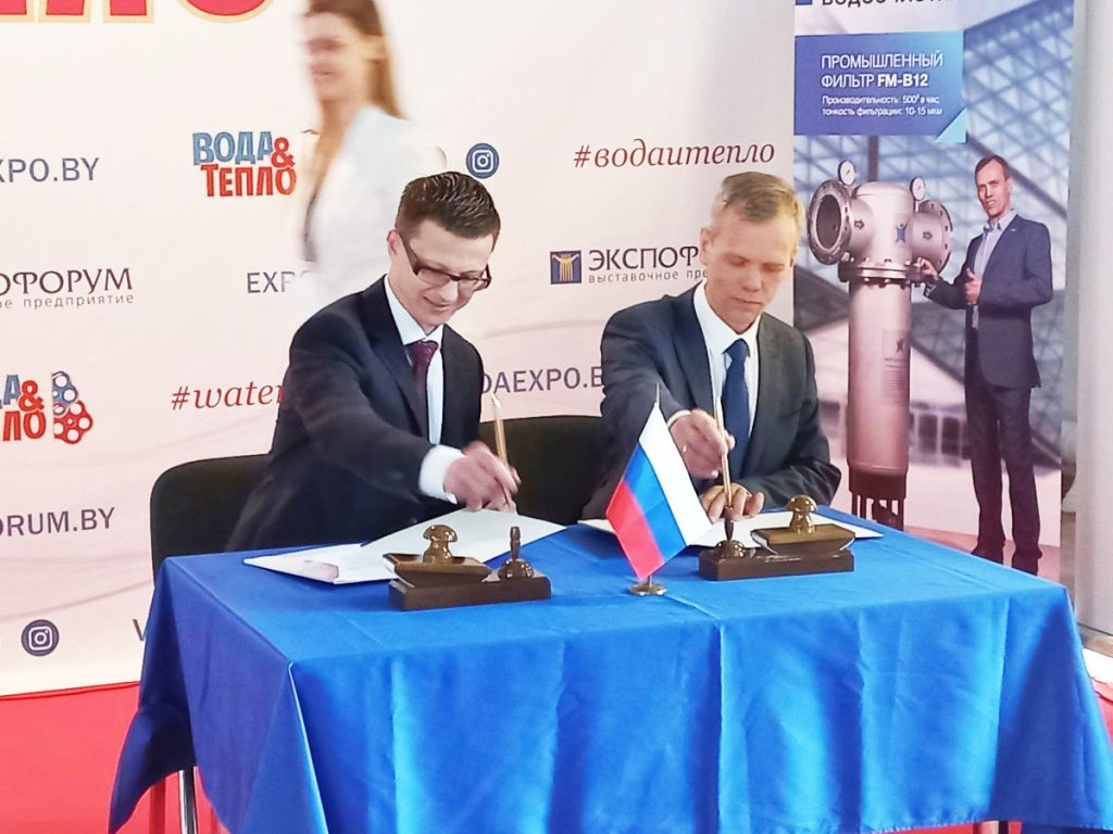 Соглашение о сотрудничестве NEPTUN и Dana Holdings
